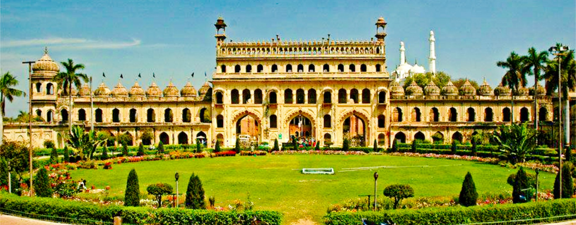 My city lucknow essay in english